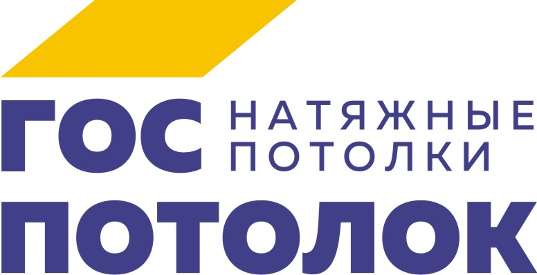 Госпотолок Logo